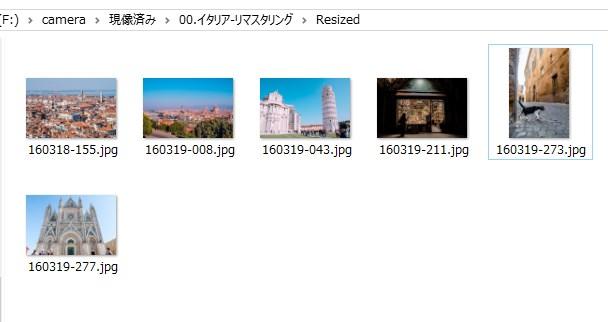 画像の一括リサイズフルーソフト「縮小専用。」の使い方05