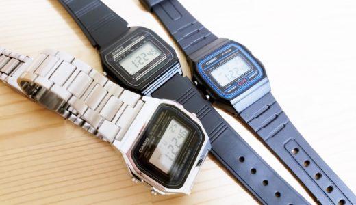 腕時計「チープカシオ」が大好きなぼくが熱く語るチプカシの良さ