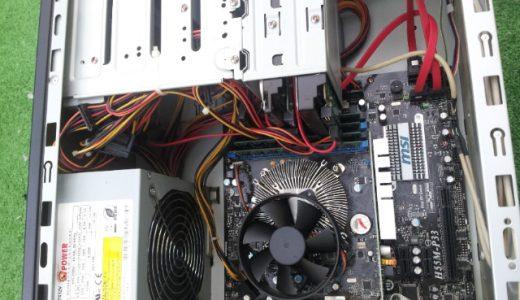 1年に何回かはデスクトップPCの大掃除をしていたわってあげよう!