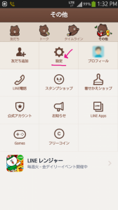 Screenshot_2014-06-02-13-32-29