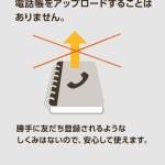 Screenshot_2014-06-10-15-02-37