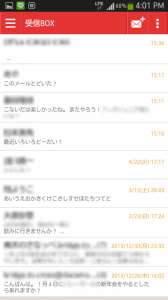 Screenshot_2014-06-10-16-01-39