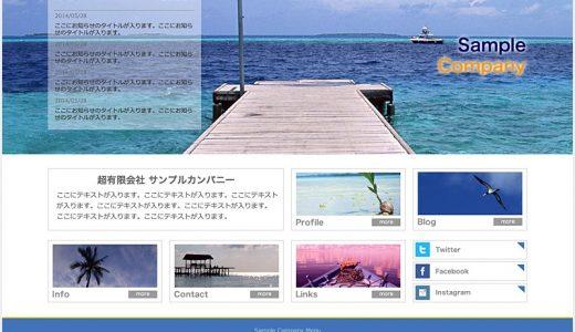 WEBデザイナーのホームページ制作過程① - クライアントにトップページを確認してもらうまで