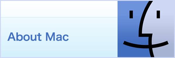about-mac
