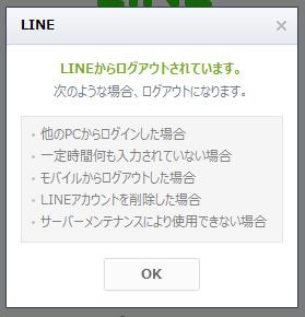 linesc02