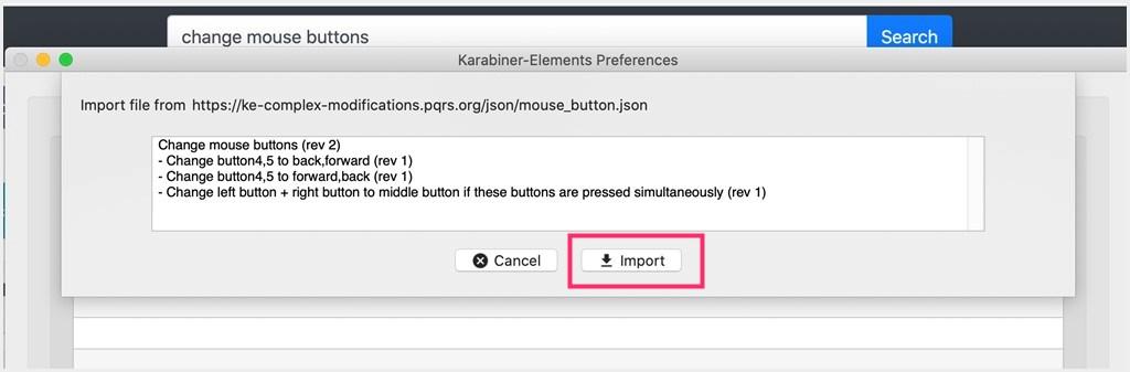 5ボタンを利用するための Karabiner-Elements 設定手順05