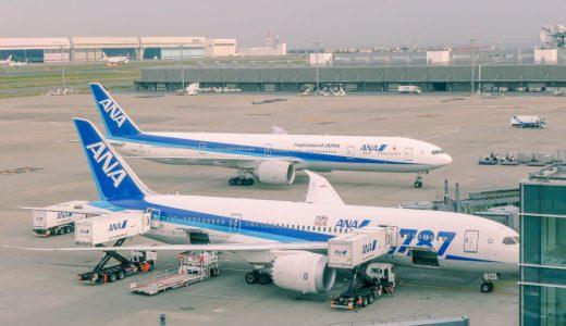 東京国際空港(羽田空港)へ行ってきました。