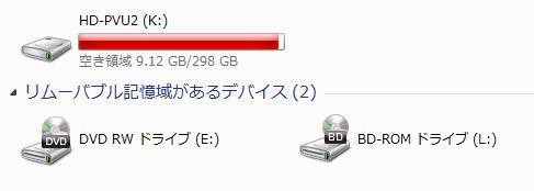 HDD-max