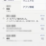 Screenshot_2014-11-03-11-21-36