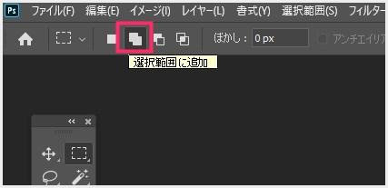 Photoshop - 画像の任意の場所を境界線(囲い線)で囲う方法01