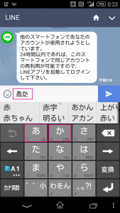 Screenshot_2015-03-11-00-22-20