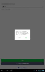 Screenshot_2015-08-19-02-39-54