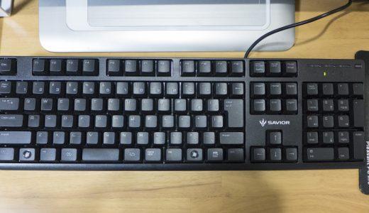 買ってよかった!普段使いにもお薦めの「ゲーミングキーボード」