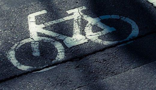 自転車運転時にイヤホン - 神奈川県では禁止されていますよ