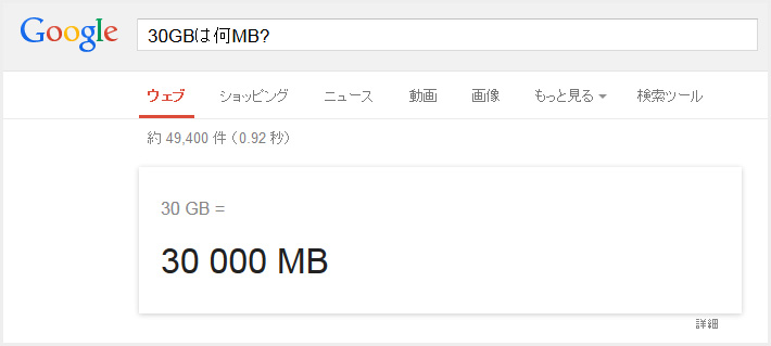 kensaku12