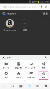 Screenshot_2015-05-02-19-07-46