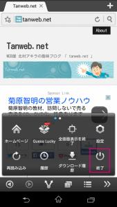 Screenshot_2015-05-02-20-03-50