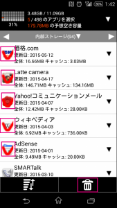 Screenshot_2015-05-14-01-43-01