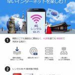mobilewifi01