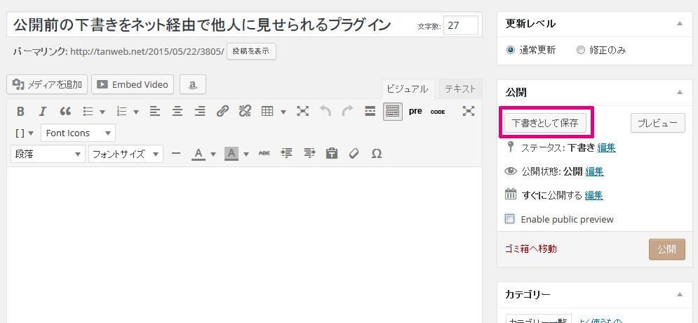 shitagaki01