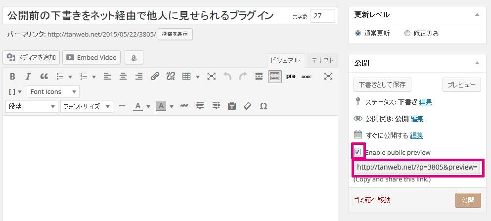 shitagaki02