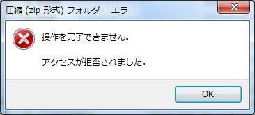 zip01