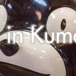 about-kumamoto
