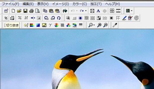 手早く画像をトリミングしたいときに便利なソフト「JTrim」