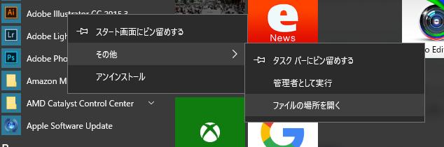 2016-07-26_01h15_48