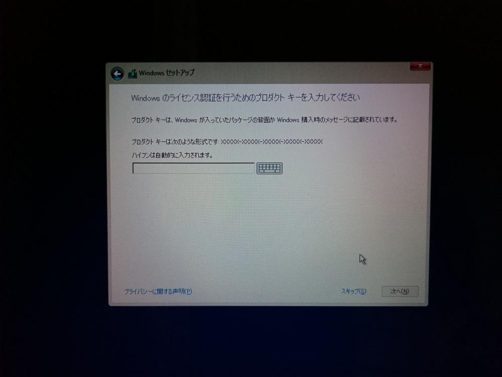 DSC_0453