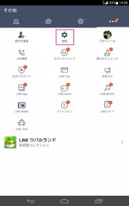 Screenshot_2015-09-22-14-06-05