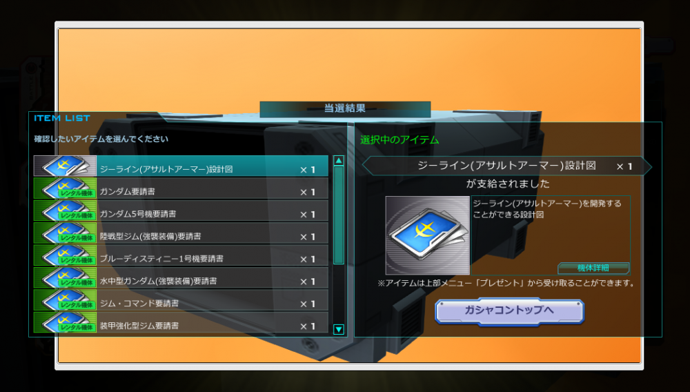 ss_20150927_030008