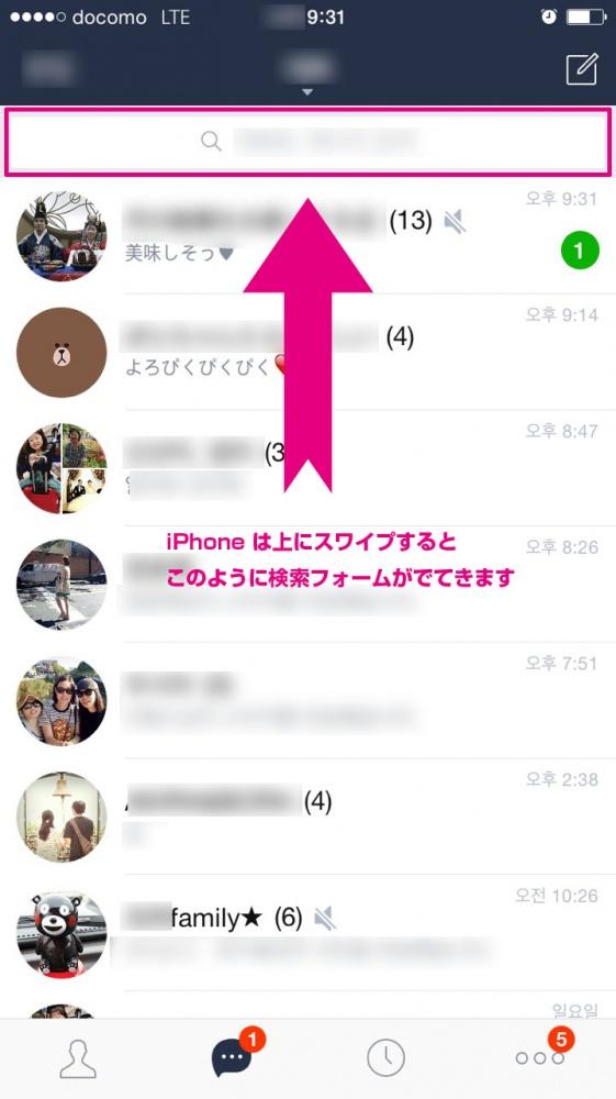 LINEs-iOS