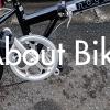 about-bike