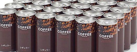 1本33円のおすすめ激安缶コーヒーの買い方