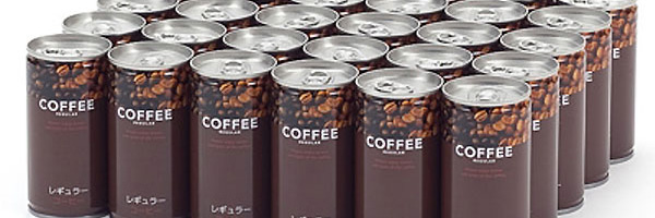kancoffee00
