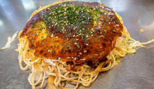 秦野市のおすすめ広島お好み焼き店「くじら」 - まじウマイ!