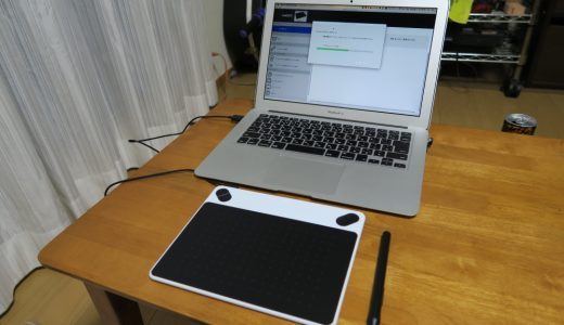 WACOM ペンタブレット「CTL-490」を買いました