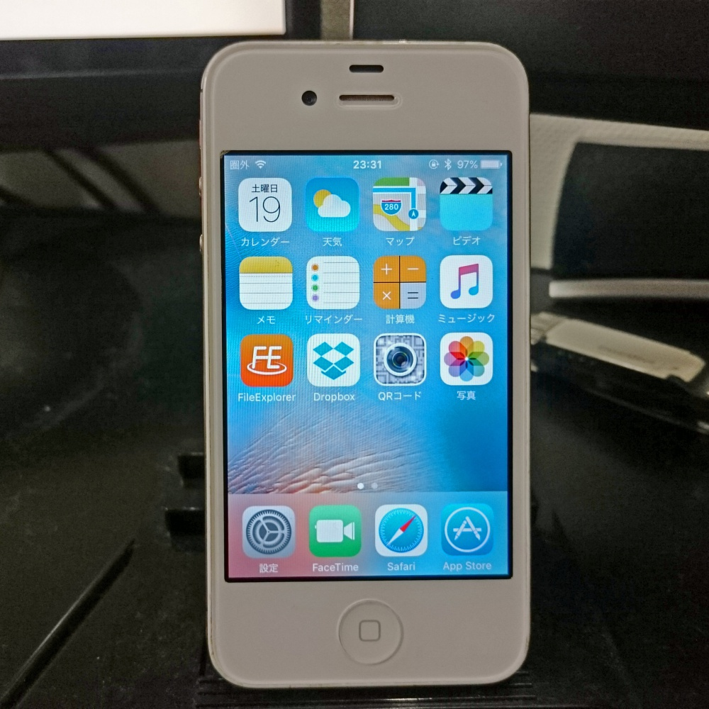 iphone4s20151220