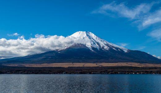 一泊二日で冬の山中湖&河口湖へ行ってきました。