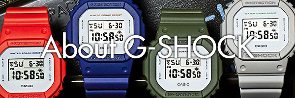 about-gshock