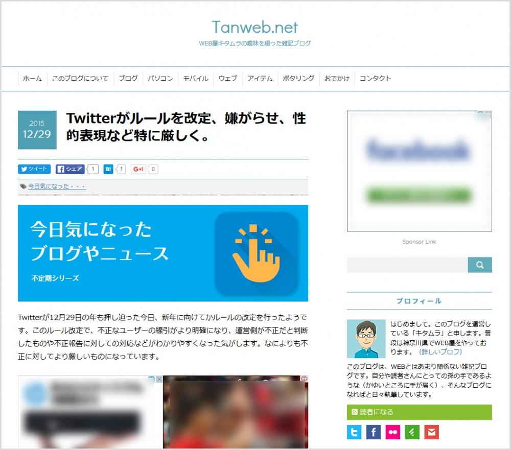 tanweb-new