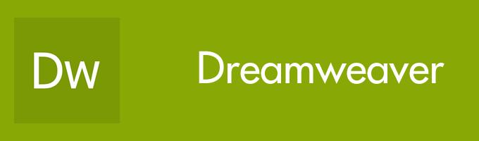 midashi-dreamweaver