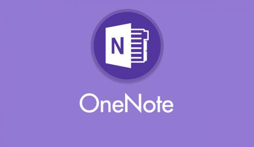 OneNote ノートブック一覧だけが隠れているのは使いにくい!使いやすい3列並びに変更する手順
