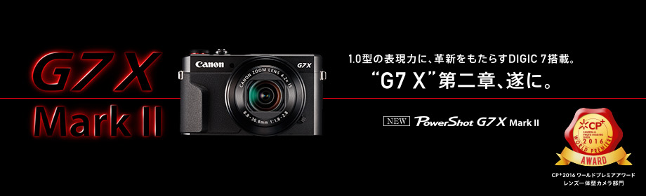 g7xmark2