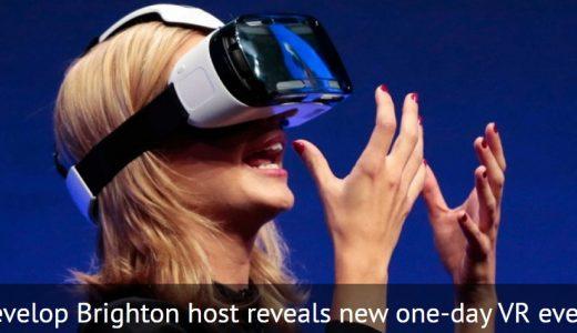 VRゲームの門が開き始めた(バーチャルリアリティゲーム)