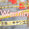 about-Warning
