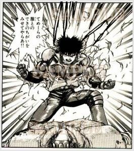 スプリガン (漫画)の画像 p1_4