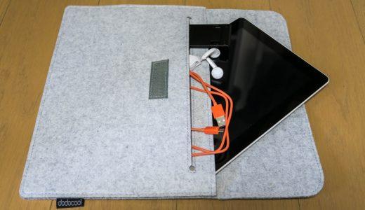 大型タブレットにも最適!12インチMacBook ケースを紹介します