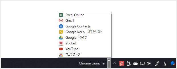 ツールバー機能を使ったクイックアクセスを利用する方